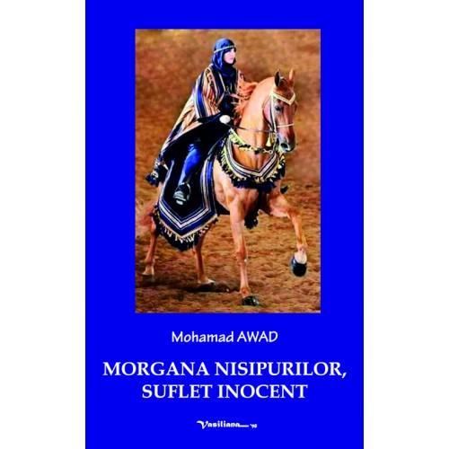 MORGANA NISIPURILOR, SUFLET INOCENT